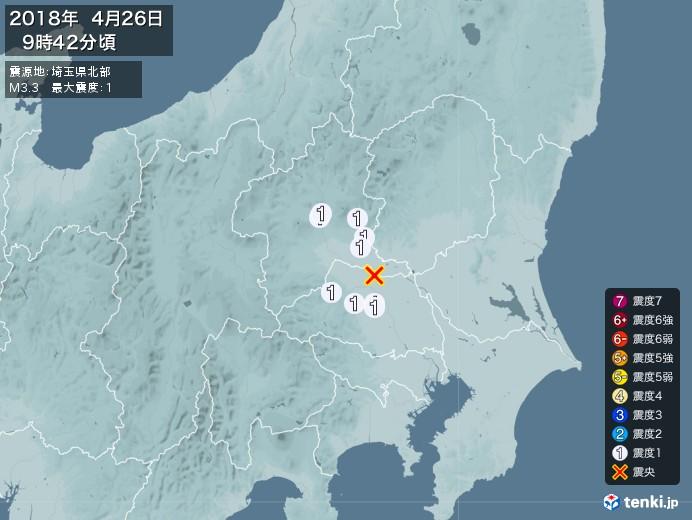 地震情報(2018年04月26日09時42分発生)