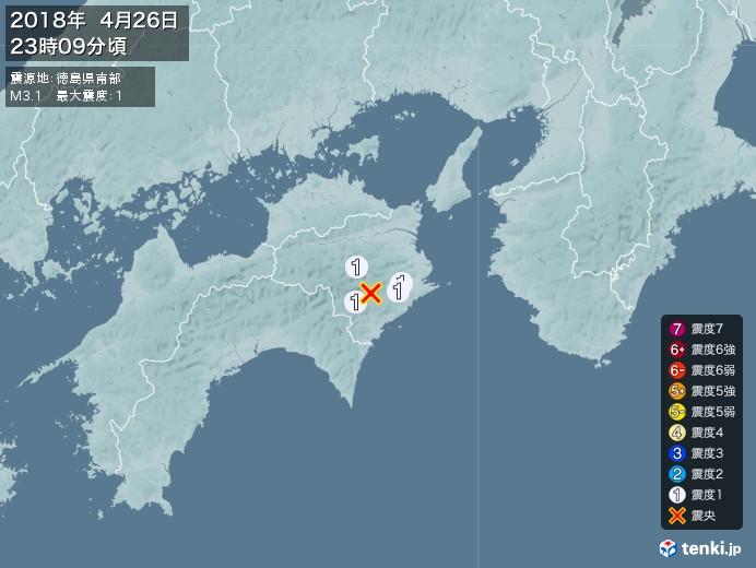 地震情報(2018年04月26日23時09分発生)