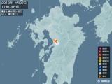 2018年04月27日17時03分頃発生した地震