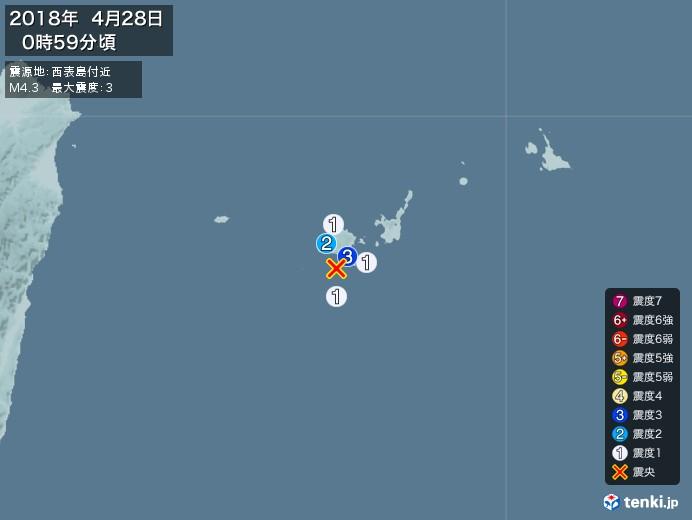 地震情報(2018年04月28日00時59分発生)