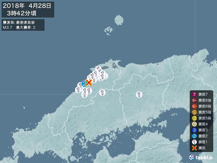 地震情報(2018年04月28日03時42分発生)
