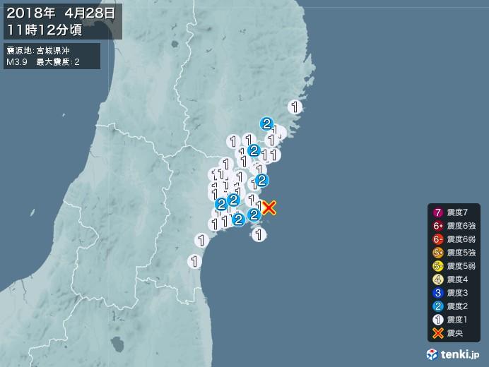 地震情報(2018年04月28日11時12分発生)