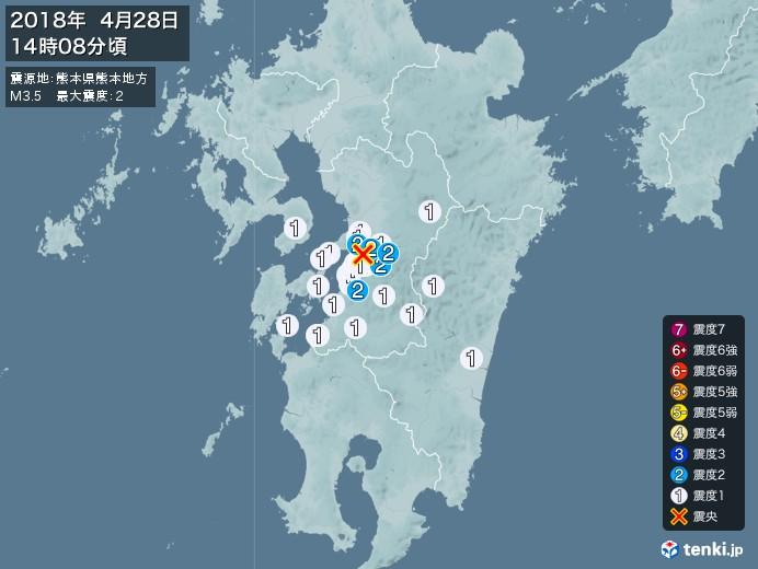 地震情報(2018年04月28日14時08分発生)