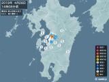 2018年04月28日14時08分頃発生した地震