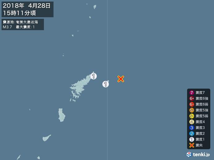 地震情報(2018年04月28日15時11分発生)