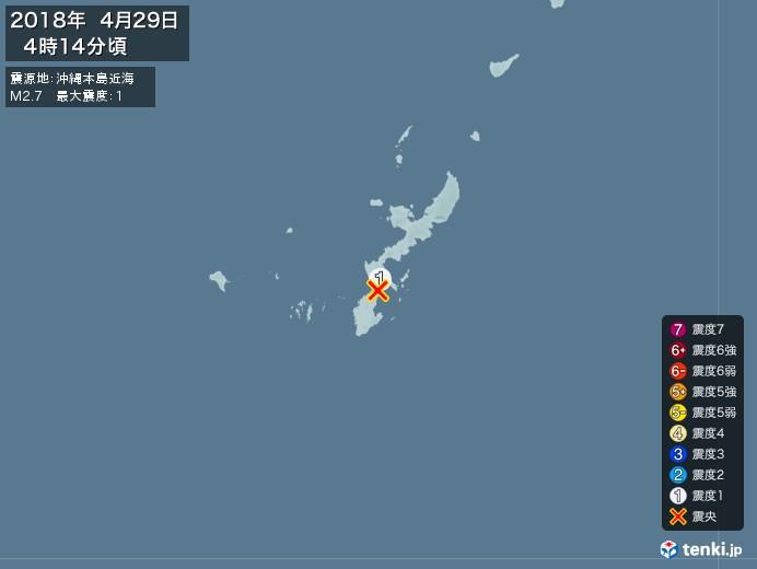 地震情報(2018年04月29日04時14分発生)