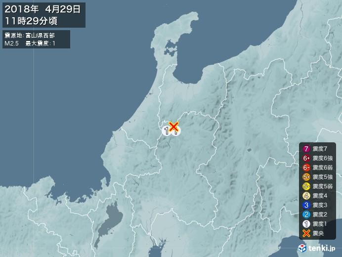 地震情報(2018年04月29日11時29分発生)