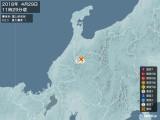 2018年04月29日11時29分頃発生した地震