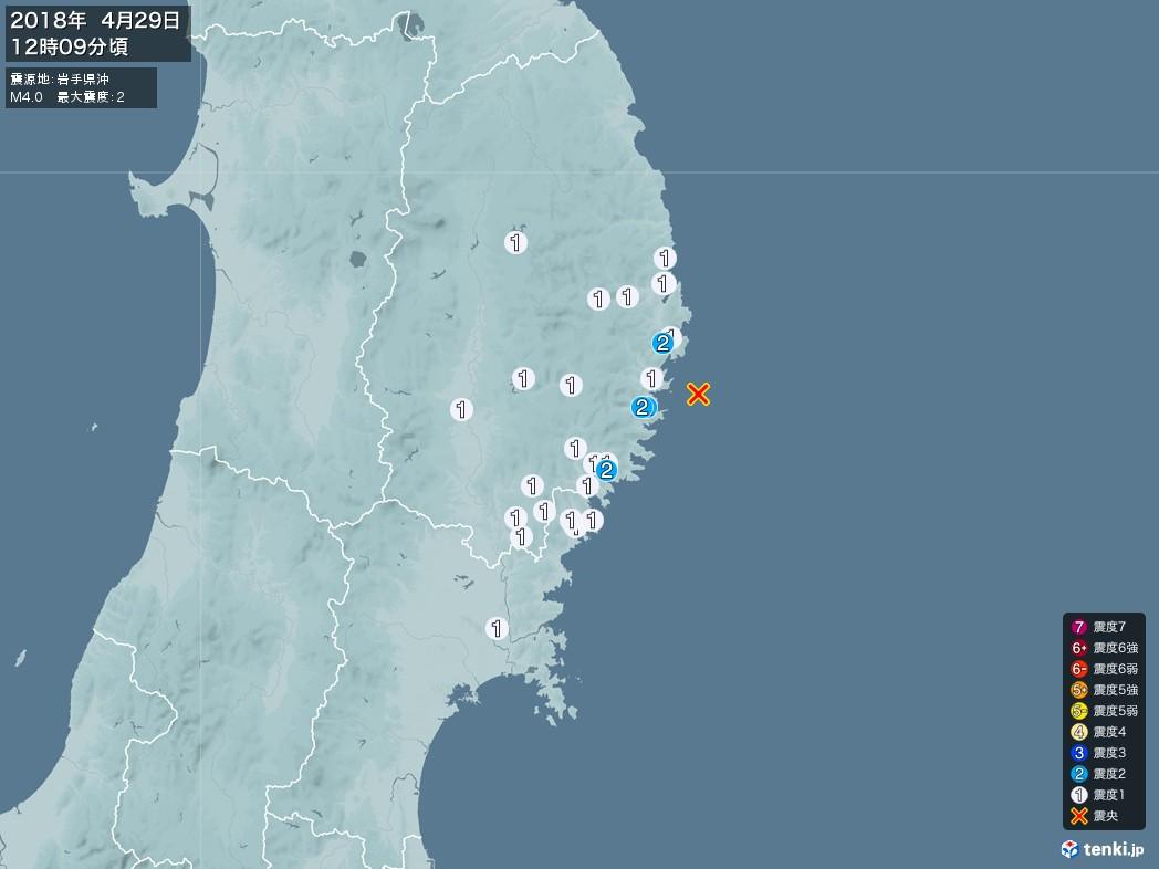 地震情報 2018年04月29日 12時09分頃発生 最大震度:2 震源地:岩手県沖(拡大画像)
