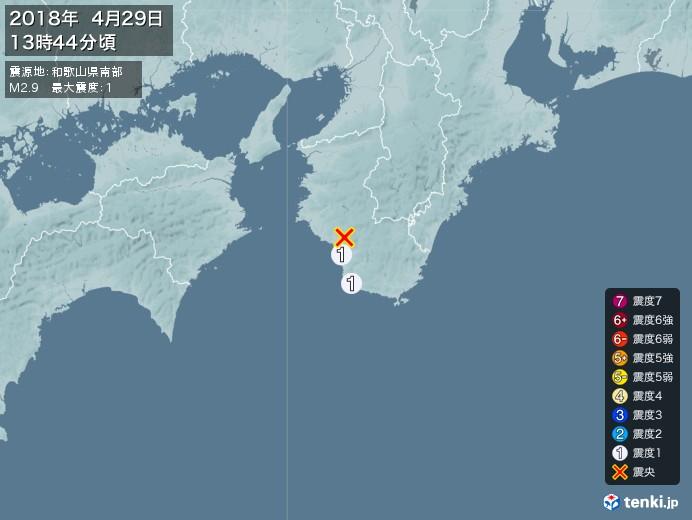 地震情報(2018年04月29日13時44分発生)