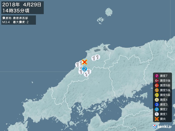 地震情報(2018年04月29日14時35分発生)