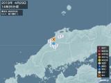 2018年04月29日14時35分頃発生した地震