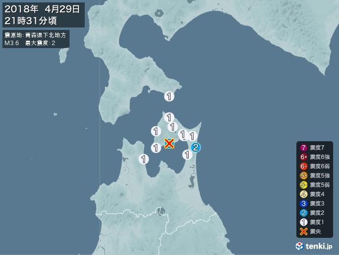 地震情報(2018年04月29日21時31分発生)