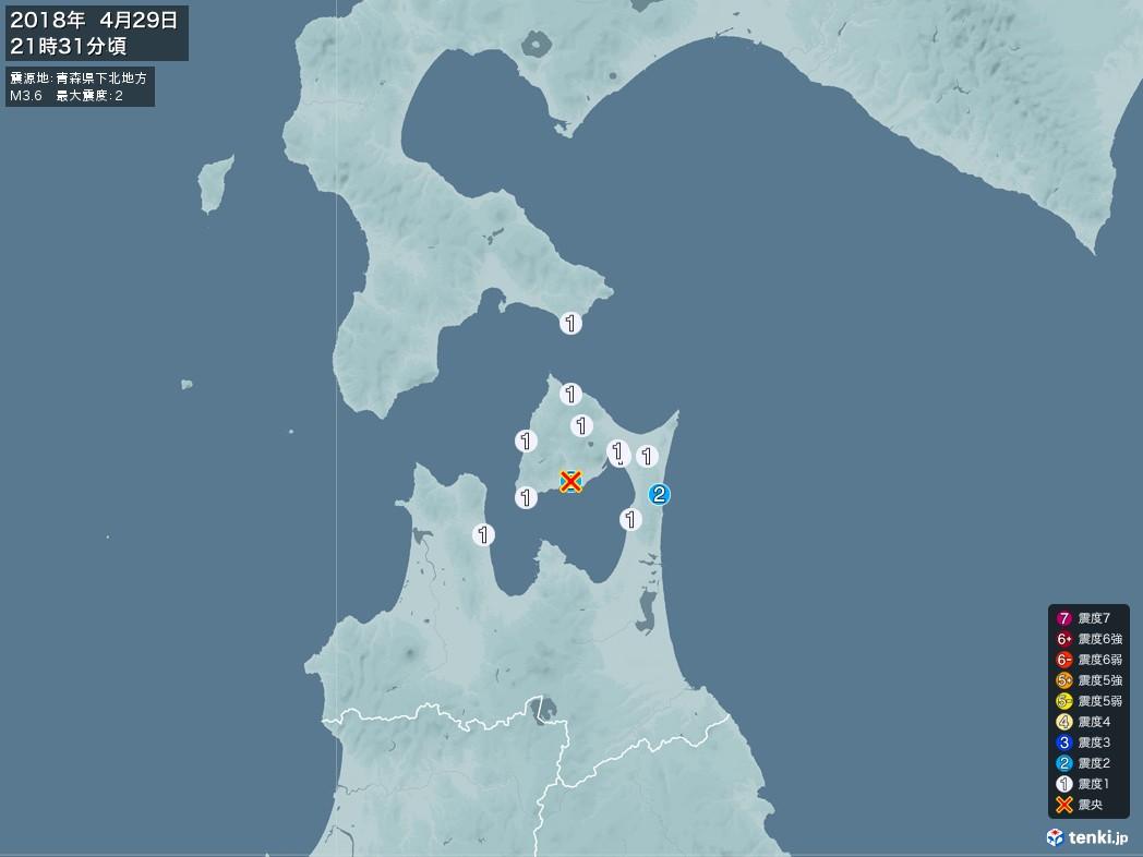 地震情報 2018年04月29日 21時31分頃発生 最大震度:2 震源地:青森県下北地方(拡大画像)