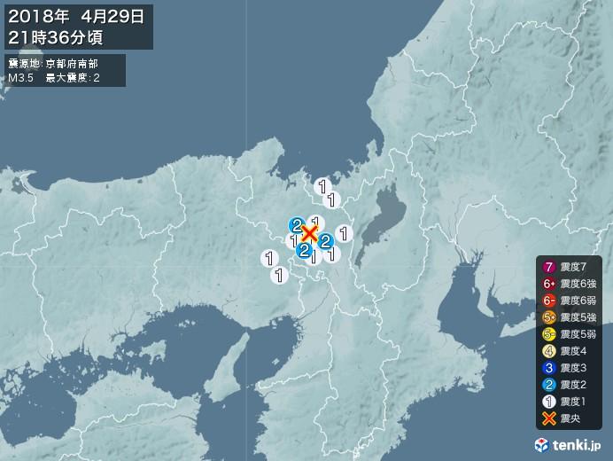 地震情報(2018年04月29日21時36分発生)