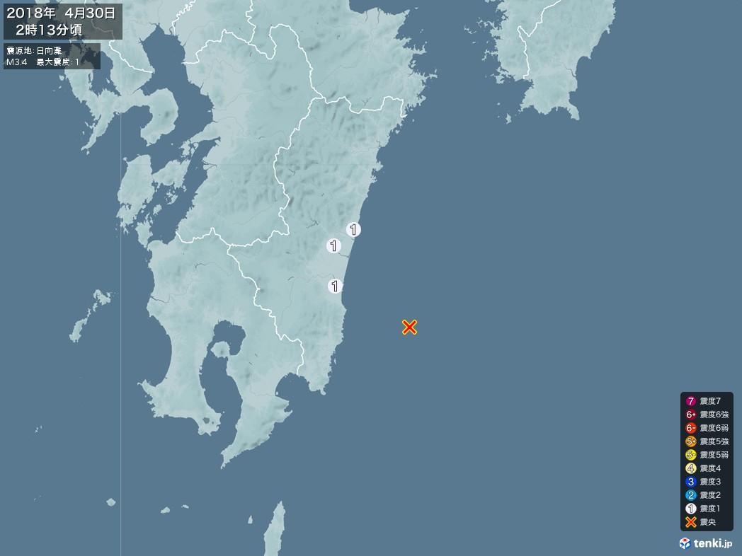 地震情報 2018年04月30日 02時13分頃発生 最大震度:1 震源地:日向灘(拡大画像)