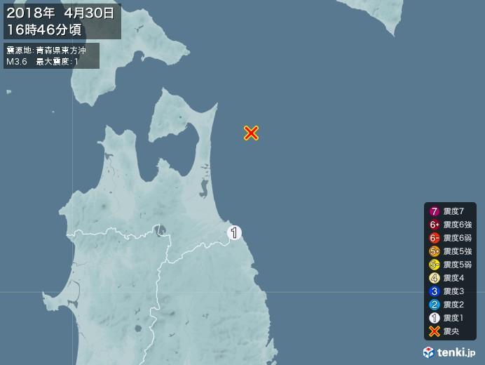 地震情報(2018年04月30日16時46分発生)