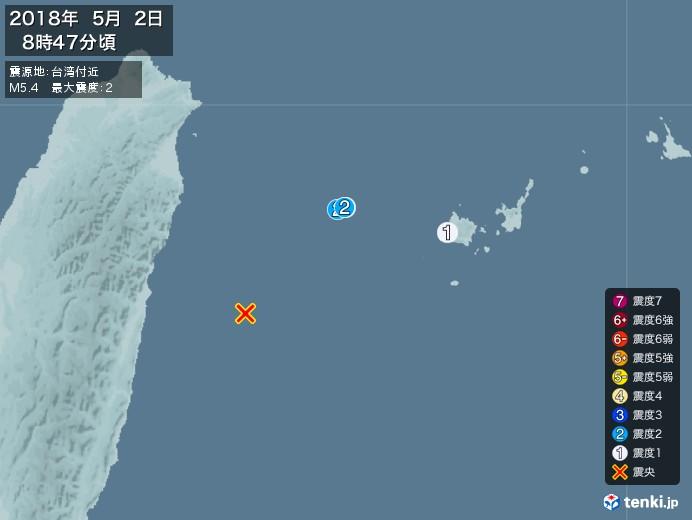 地震情報(2018年05月02日08時47分発生)