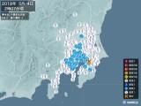 2018年05月04日02時07分頃発生した地震