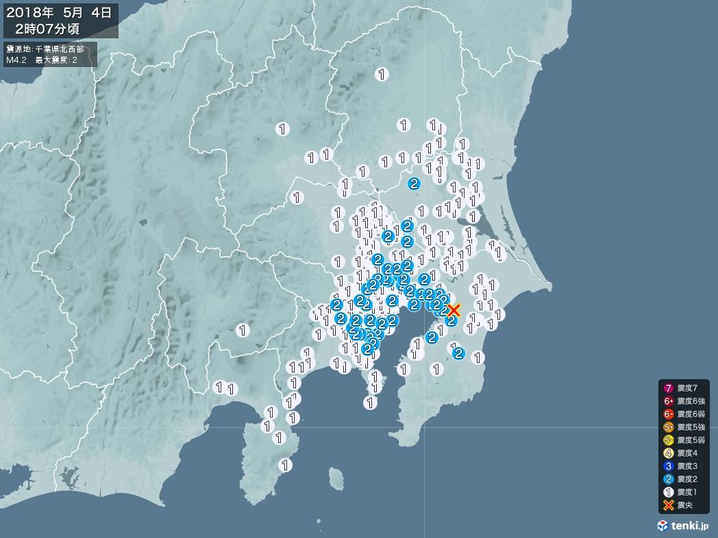地震情報 2018年05月04日 02時07分頃発生 最大震度:2 震源地:千葉県北西部(拡大画像)