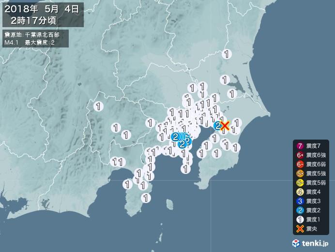 地震情報(2018年05月04日02時17分発生)