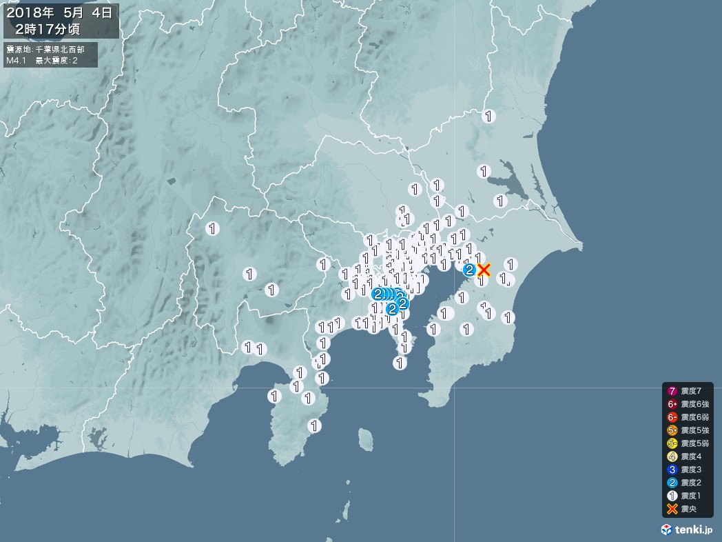 地震情報 2018年05月04日 02時17分頃発生 最大震度:2 震源地:千葉県北西部(拡大画像)