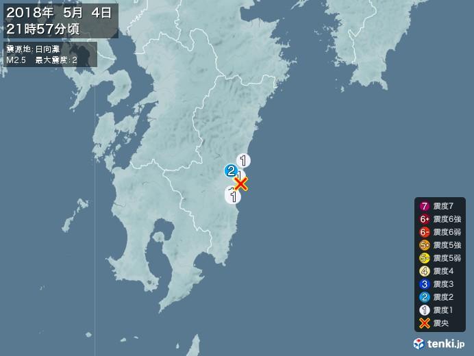 地震情報(2018年05月04日21時57分発生)