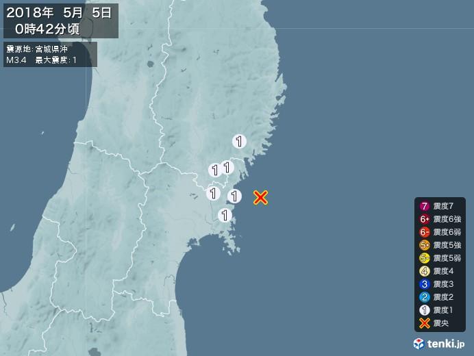 地震情報(2018年05月05日00時42分発生)
