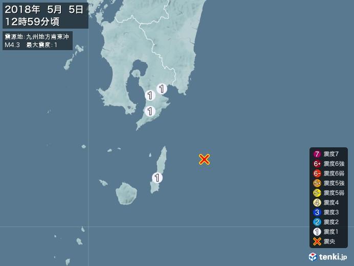 地震情報(2018年05月05日12時59分発生)