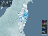 2018年05月05日15時43分頃発生した地震