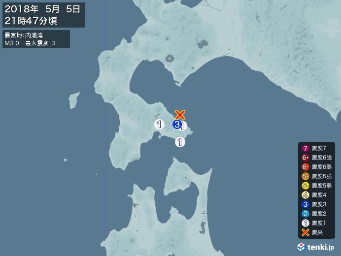 地震情報(2018年05月05日21時47分発生)