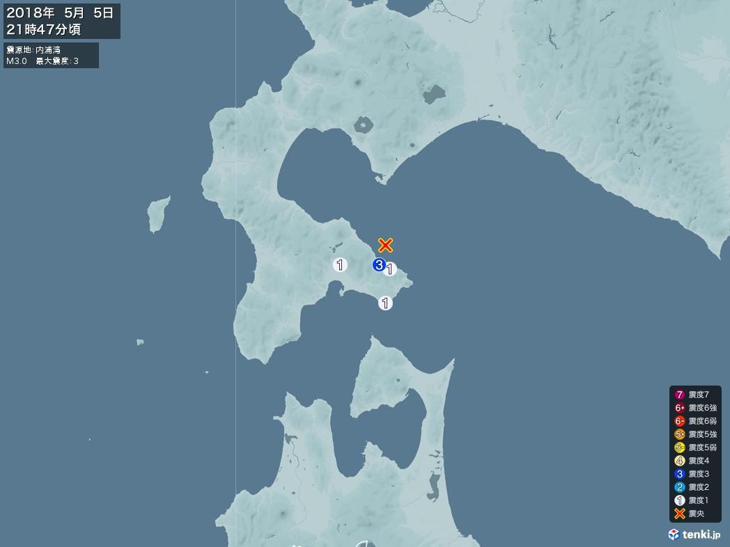 地震情報 2018年05月05日 21時47分頃発生 最大震度:3 震源地:内浦湾(拡大画像)