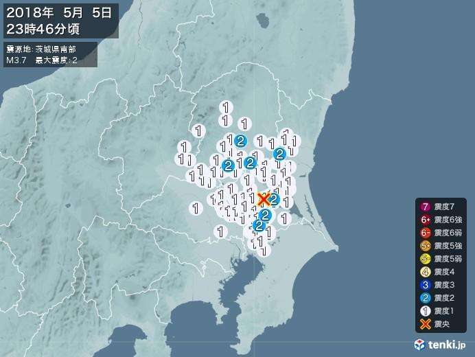 地震情報(2018年05月05日23時46分発生)