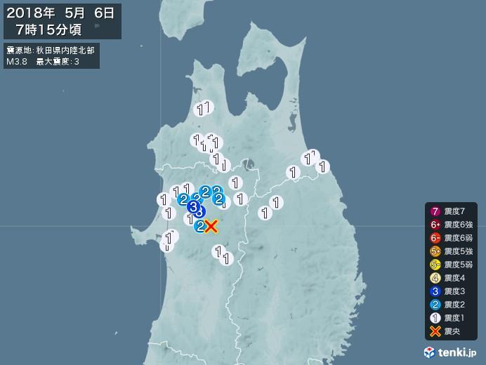 地震情報(2018年05月06日07時15分発生)