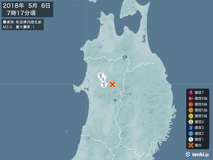 地震情報(2018年05月06日07時17分発生)