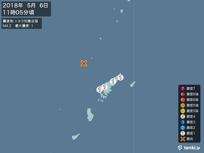 地震情報(2018年05月06日11時05分発生)