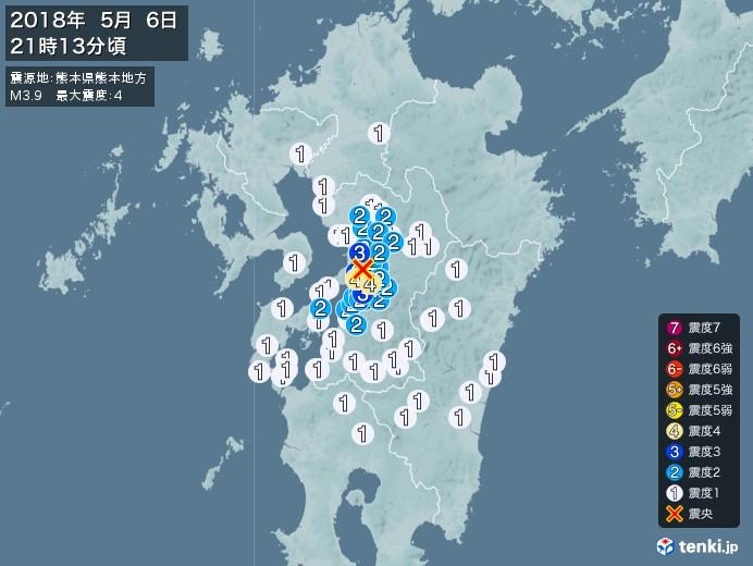 地震情報(2018年05月06日21時13分発生)