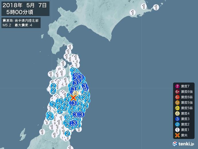 地震情報(2018年05月07日05時00分発生)
