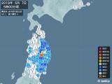 2018年05月07日05時00分頃発生した地震