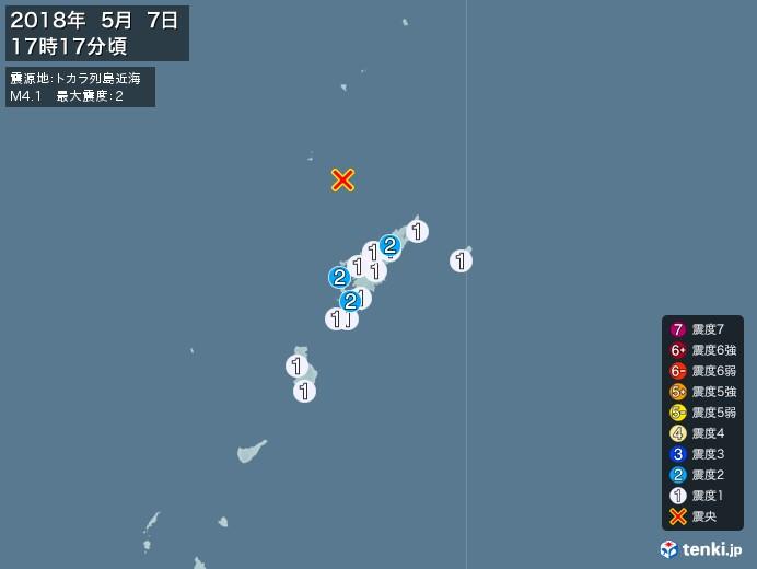 地震情報(2018年05月07日17時17分発生)