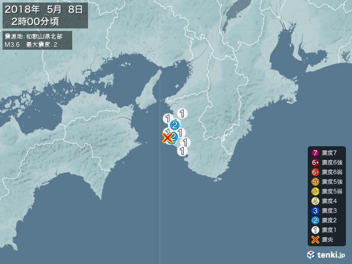 地震情報(2018年05月08日02時00分発生)