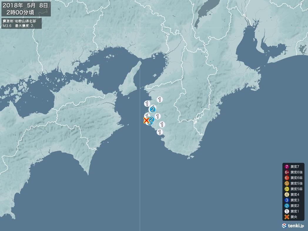 地震情報 2018年05月08日 02時00分頃発生 最大震度:2 震源地:和歌山県北部(拡大画像)