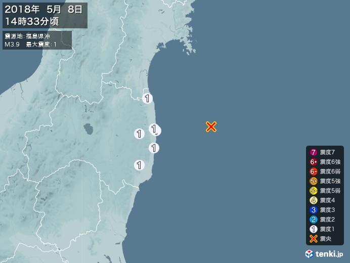 地震情報(2018年05月08日14時33分発生)