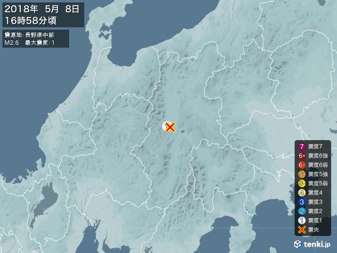 地震情報(2018年05月08日16時58分発生)