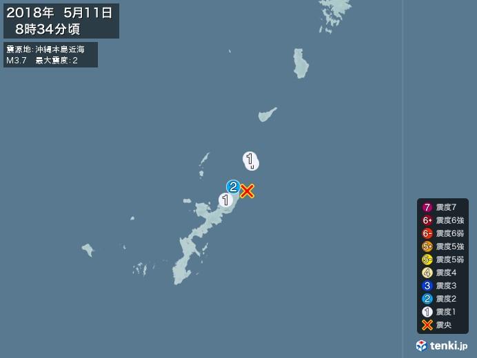 地震情報(2018年05月11日08時34分発生)