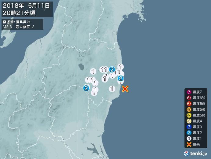 地震情報(2018年05月11日20時21分発生)