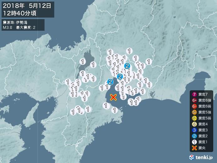地震情報(2018年05月12日12時40分発生)
