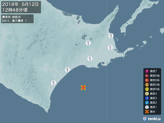 地震情報(2018年05月12日12時48分発生)