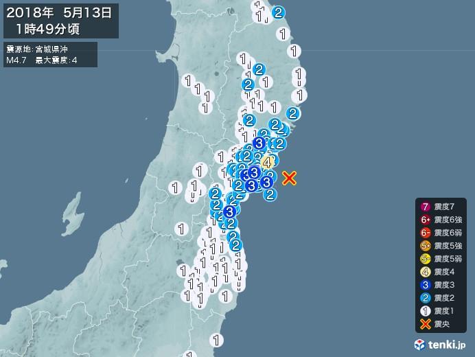 地震情報(2018年05月13日01時49分発生)