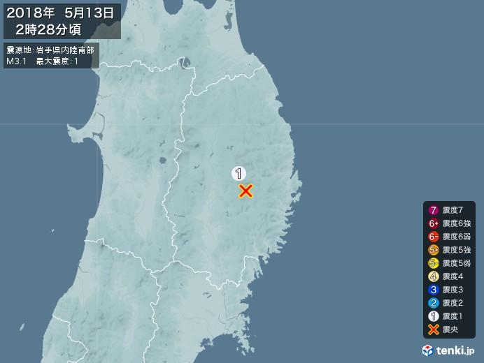 地震情報(2018年05月13日02時28分発生)
